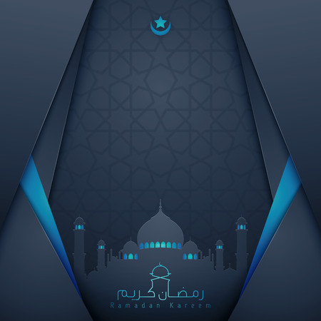Islamic vector design Ramadan Kareem greeting card template Illustration