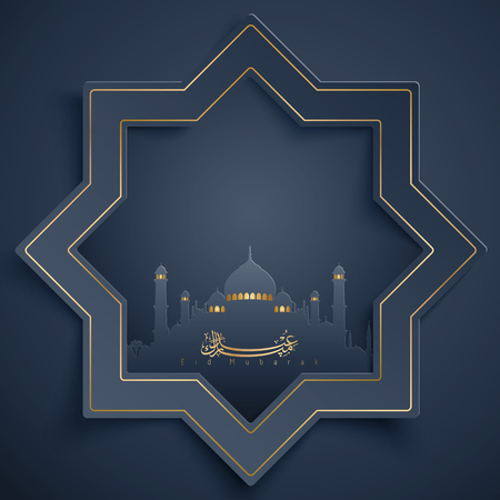 Islamic vector design greeting banner background of Eid Mubarak Ilustração