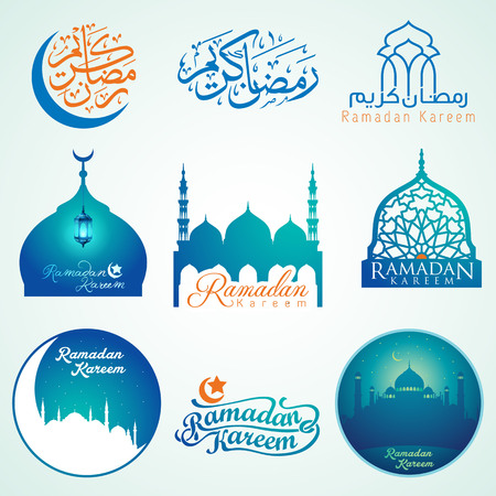 Ramadan Kareem set of emblems arabic calligraphy and arabic lantern for islamic icon greeting banner design