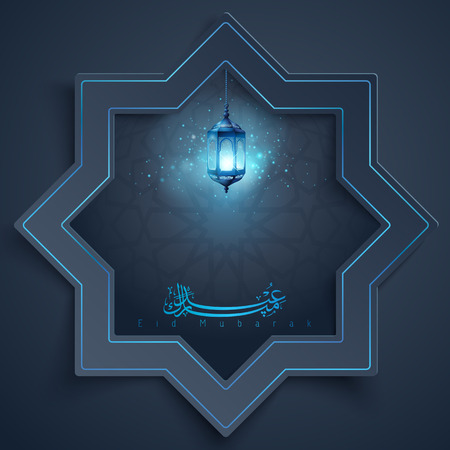 Eid Mubarak Islamic vector design for greeting banner background Zdjęcie Seryjne - 62182241