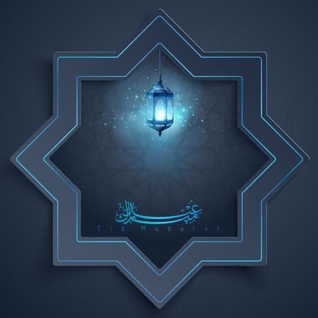 Eid Mubarak Islamitische vector ontwerp voor de groet banner achtergrond