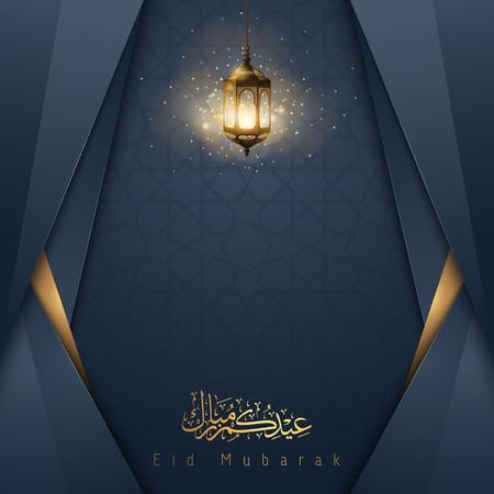Islamic vector design Eid Mubarak greeting card template with arabic pattern
