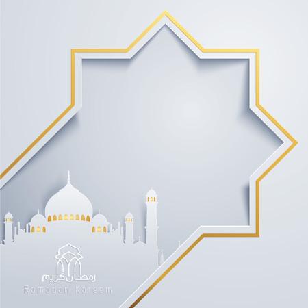 Plantilla de banner de tarjeta de felicitación de Ramadan Kareem Foto de archivo - 62182311