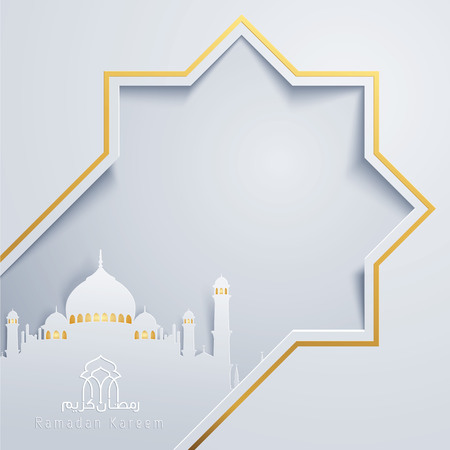 Ramadan Kareem greeting card banner template 矢量图像