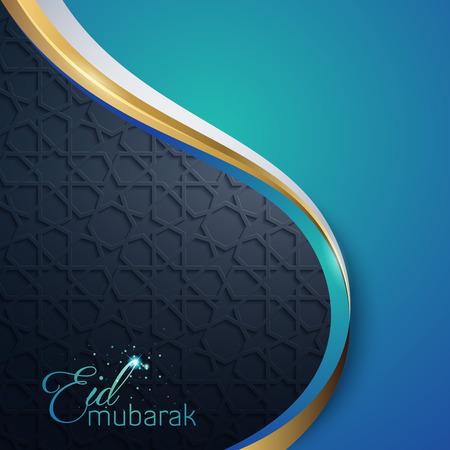 伊斯兰旗帜设计背景为开斋节穆巴拉克问候