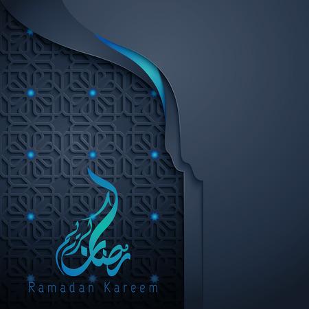 night art: Greeting card template islamic vector design for Ramadan Kareem