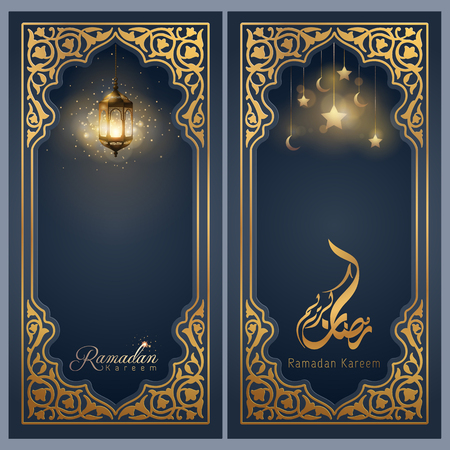 Ramadan Kareem greeting banner background template for islamic festival design