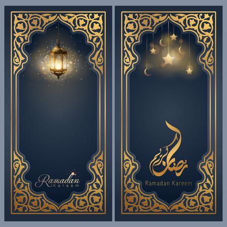라마단 카림 인사말 배너 배경 템플릿 이슬람 축제 디자인을위한 일러스트