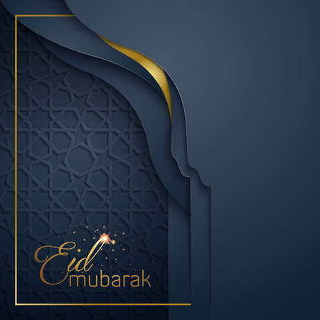 Greeting card template islamic vector design for Eid Mubarak