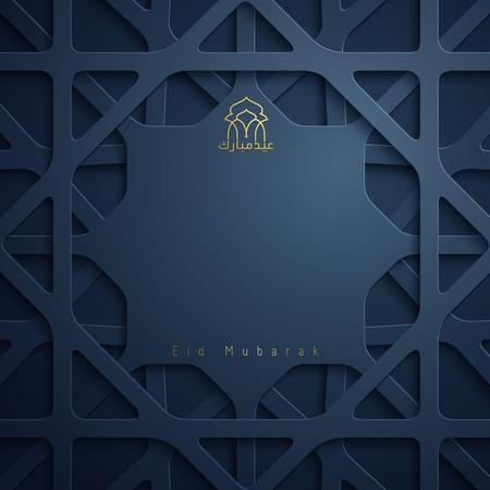 Eid Mubarak greeting card islamic design template Illustration