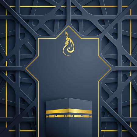 pilgrimage: islamic greeting background eid mubarak for Hajj (pilgrimage) arabic pattern vector with kaaba