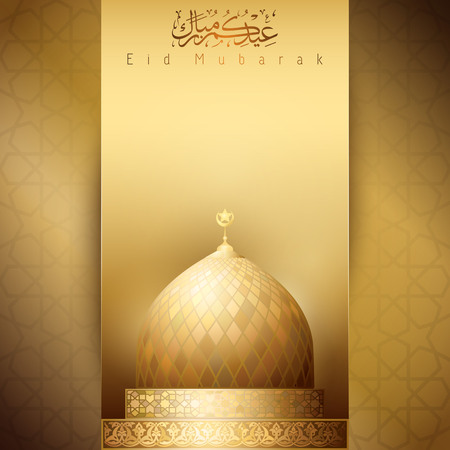 Islamic vector Eid Mubarak Gold Mosque dome illustration for greeting banner background Illustration