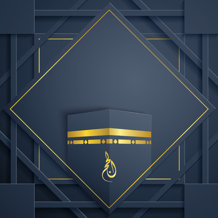pray: Islamic greeting card template for Hajj (pilgrimage) with kaaba and arabic pattern background Çizim