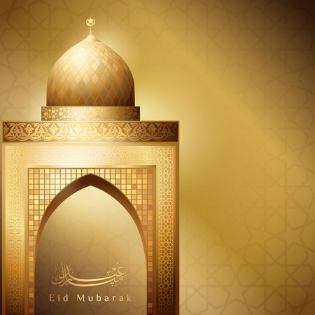 Gold Mosque illustration for Eid Mubarak greeting background template