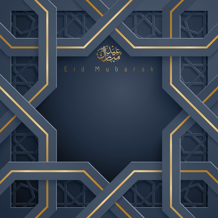 Eid Mubarak vector greeting card arabic ornament pattern with kaaba