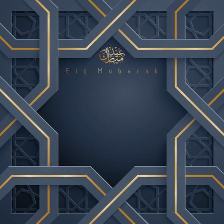 Eid Mubarak vector greeting card arabic ornament pattern with kaaba
