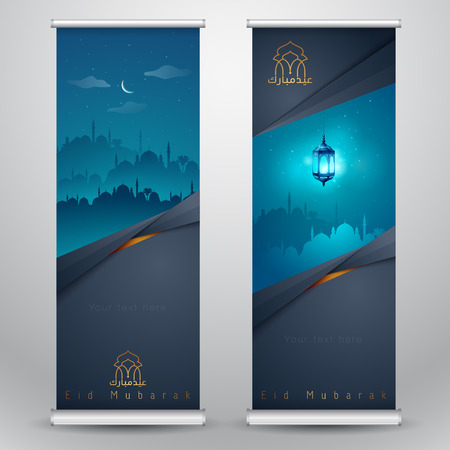 Islamic greeting on roll up banner Eid Mubarak vertical template design with mosque and arabic lantern