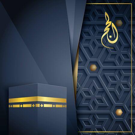 pilgrimage: Islamic Hajj (pilgrimage) banner background with kaaba and geometric pattern Illustration