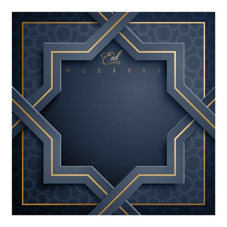 Eid Mubarak greeting card template islamic banner background