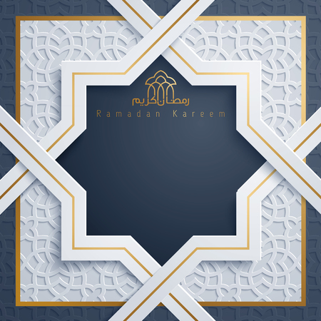 Islamic greeting card Ramadan Kareem banner background with arabic pattern