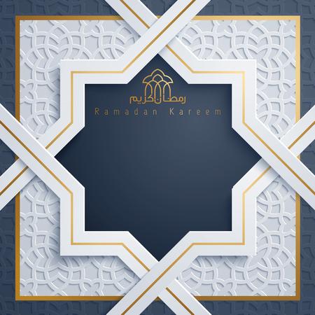 Islamic greeting card Ramadan Kareem banner background with arabic pattern