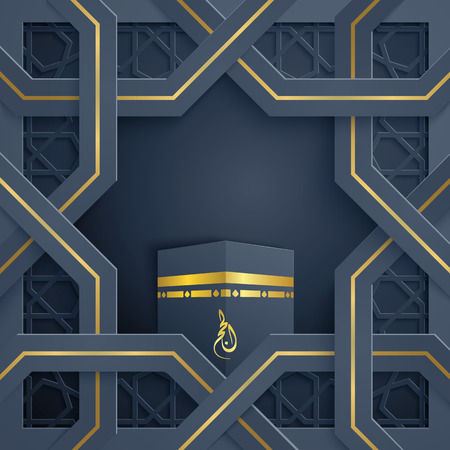 hajj: Hajj (pilgirmage) vector greeting card arabic ornament pattern with kaaba