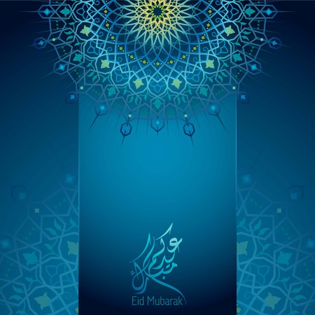 Eid Mubarak islamic vector greeting design with marocco pattern background