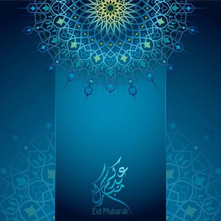 Eid Mubarak islamic vector greeting design with marocco pattern background