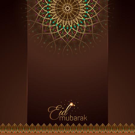 Eid Mubarak greeting card template with mandala geometric pattern