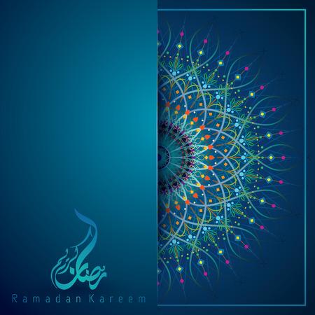 Design vectoriel islamique Modèle de fond de la bannière Ramadan Kareem Vecteurs