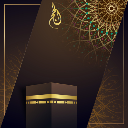 hajj: Islamic greeting card template for Hajj with Kaaba and geometric pattern