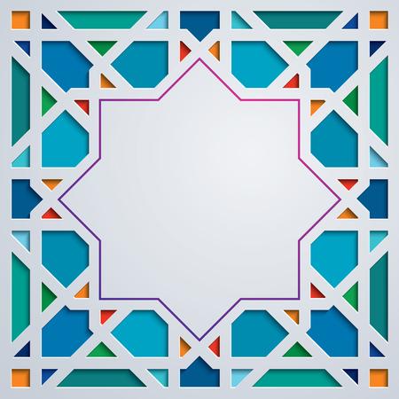 아랍어 기하학적 패턴 장식 배경 일러스트