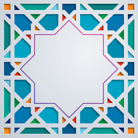 Arabic geometric pattern ornament background Ilustração