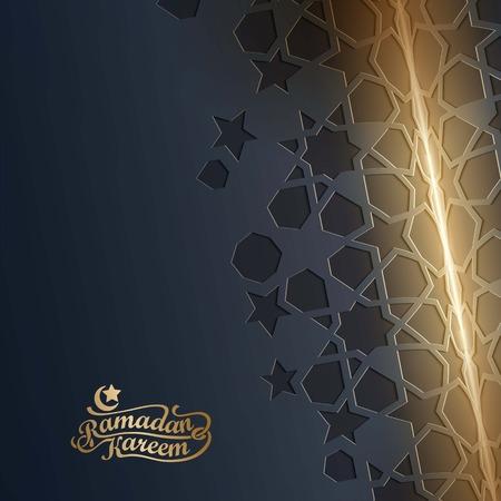 Ramadan Kareem islamic greeting banner background with arabic pattern and calligraphy
