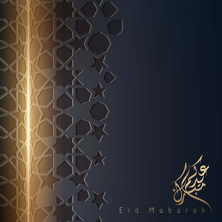 arabic background: Eid Mubarak greeting banner background with arabic pattern and calligraphy Illustration