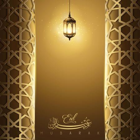 Eid Mubarak Islamic vector design greeting card template with arabic lantern and gold geometric pattern