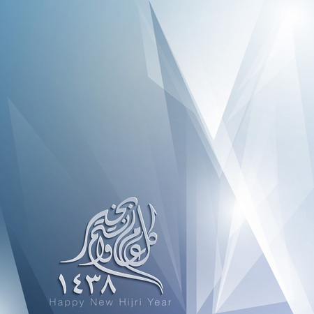 Abstract background Islamic banner design for Happy New Hijri Year 1438