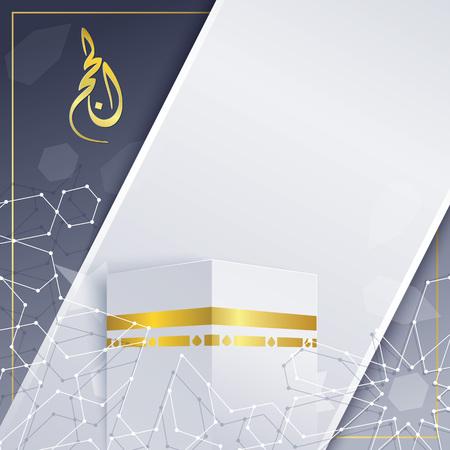イスラム デザインのグリーティング カード テンプレート ハッジ (巡礼) の背景  イラスト・ベクター素材