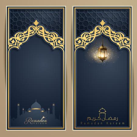 Modèle de carte de voeux Ramadan Kareem pour la bannière de la célébration du festival islamique