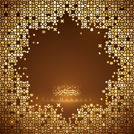 Islamic vector gold morocco pattern shapes octagonal for Eid Mubarak greeting