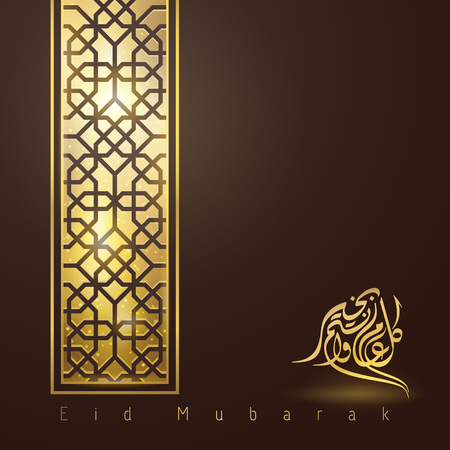 Eid Mubarak islamic festival celebration greeting card banner, poster or brochure cover template design