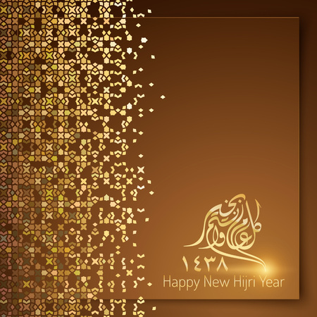 Islamic New Hijri Year 1438 greeting card template with morocco gold pattern