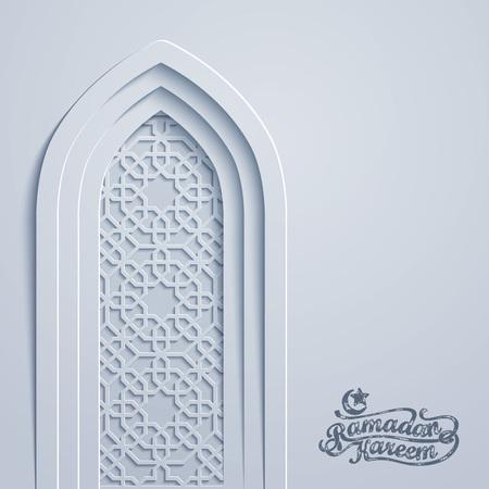 Ramadan Kareem Vektor Gruß Hintergrund Standard-Bild - 77746059