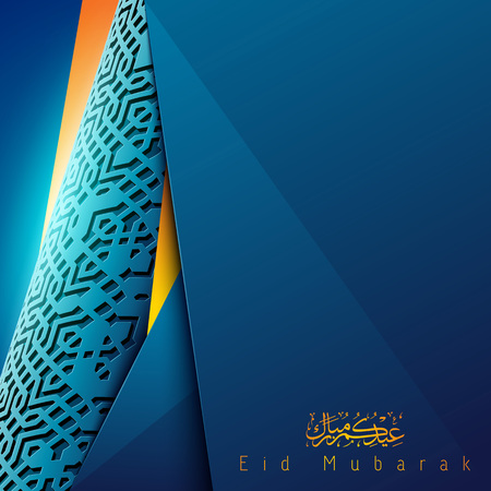 Happy Eid Mubarak islamic festival banner background Illustration