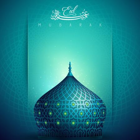 Cúpula de mezquita de diseño islámico con patrón geométrico para plantilla de felicitación de Eid Mubarak