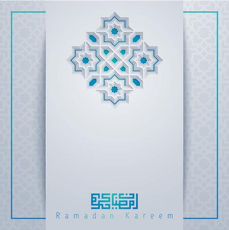 ラマダン カリーム イスラムのグリーティング カード テンプレート デザイン