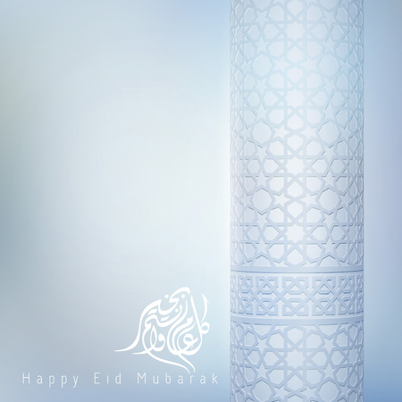 Islamic greeting card background Eid Mubarak vector template arabic pattern design Illustration