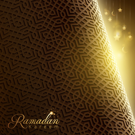 Ramadan Kareem greeting card template islamic arabic pattern background banner design Иллюстрация