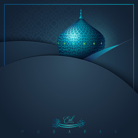 Islamic vector design msque dome with arabic pattern for Eid Mubarak greeting