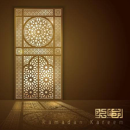 Ramadan kareem islamic mosque door with arabic pattern for banner background Ilustracja